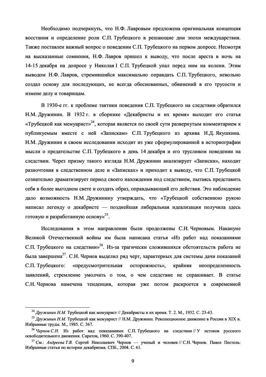 https://img-fotki.yandex.ru/get/921322/199368979.84/0_20f163_62668946_XXXL.png