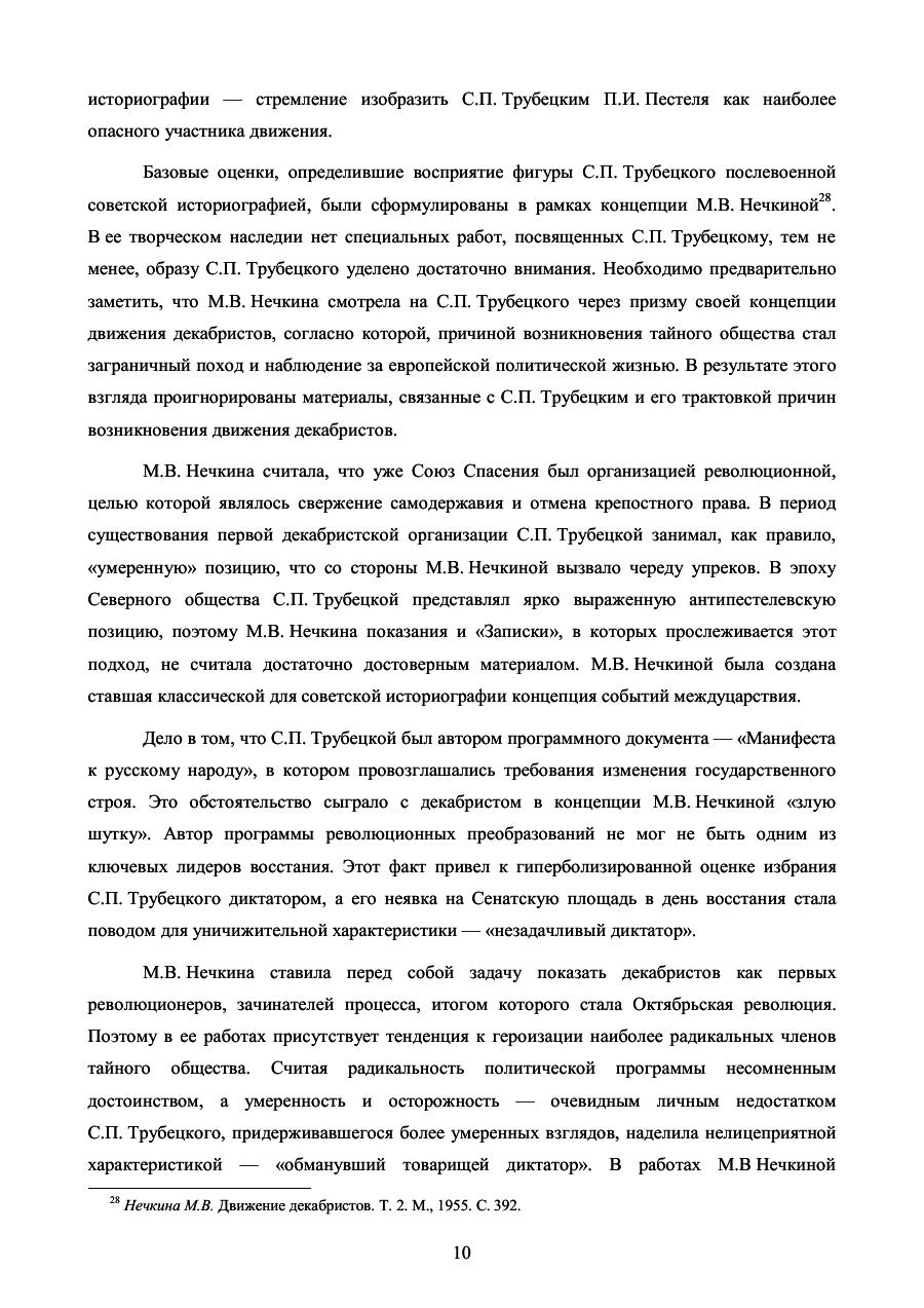 https://img-fotki.yandex.ru/get/921322/199368979.84/0_20f164_32aec145_XXXL.png