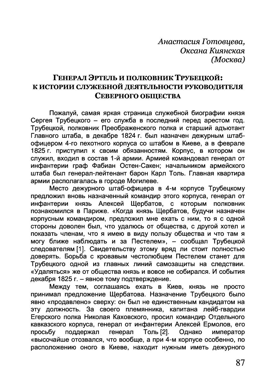 https://img-fotki.yandex.ru/get/921322/199368979.84/0_20f175_21fc77f4_XXXL.png