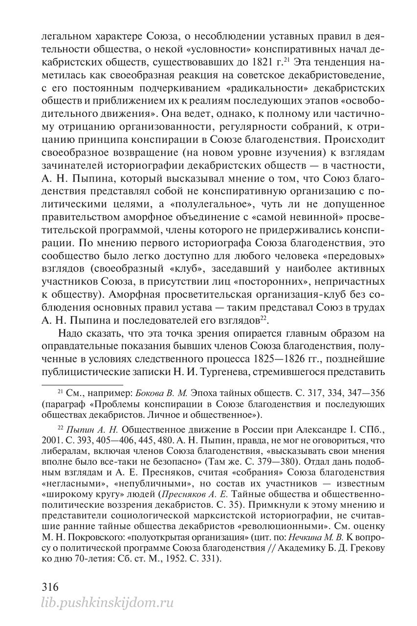 https://img-fotki.yandex.ru/get/921322/199368979.8b/0_20f583_4feafda3_XXXL.png