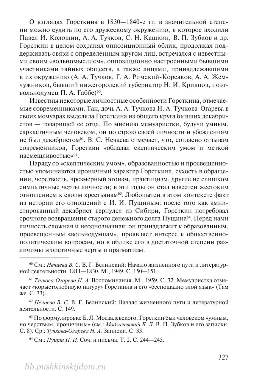 https://img-fotki.yandex.ru/get/921322/199368979.8c/0_20f58f_c8f99aa7_XXXL.png