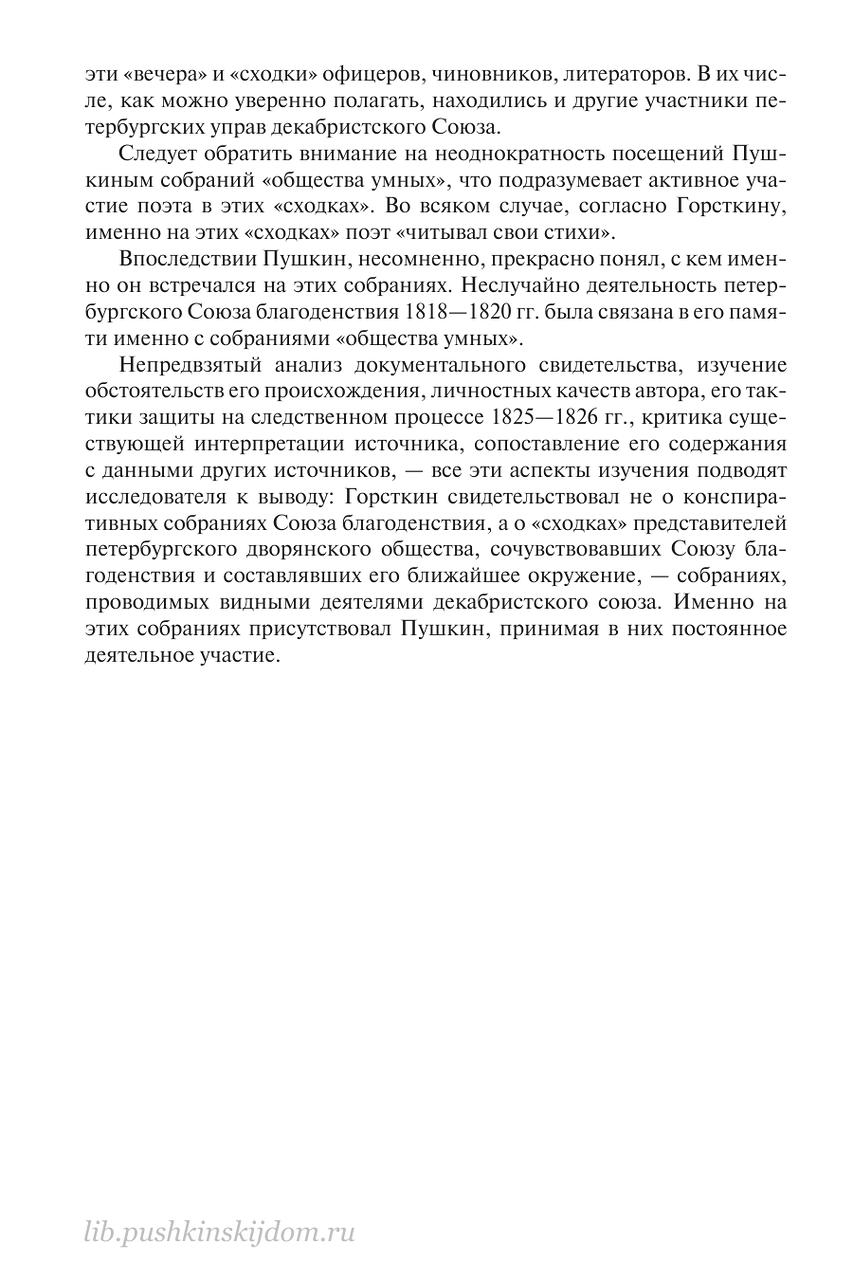 https://img-fotki.yandex.ru/get/921322/199368979.8c/0_20f5a0_2031ead5_XXXL.png