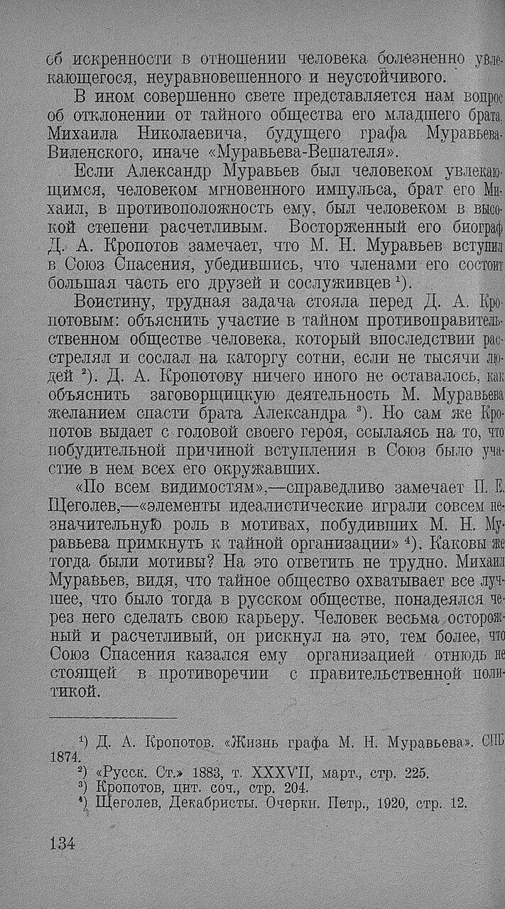 https://img-fotki.yandex.ru/get/921322/199368979.91/0_20f6f1_1655bb60_XXXL.jpg
