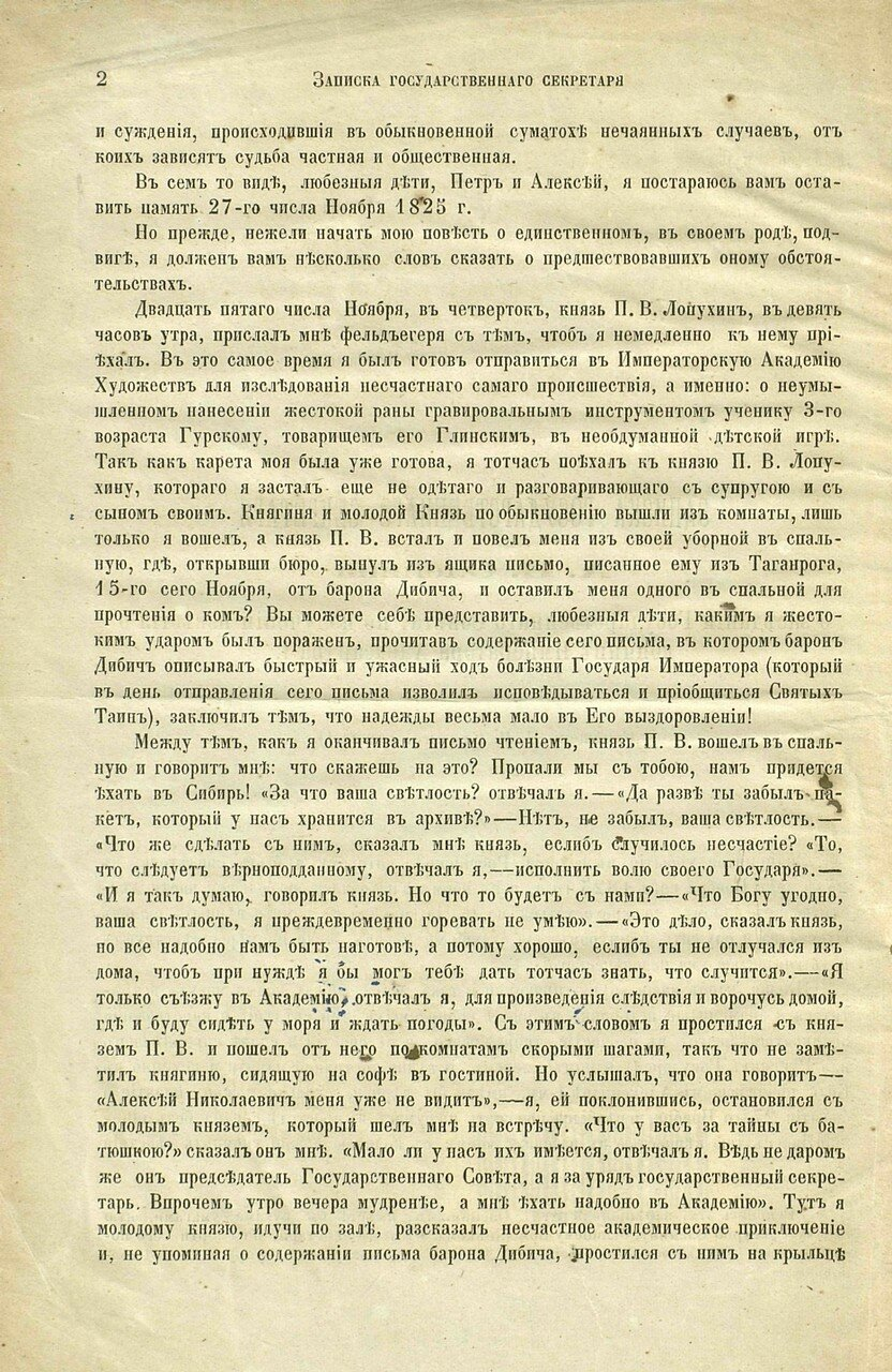 https://img-fotki.yandex.ru/get/921322/199368979.ad/0_217432_7031dd15_XXXL.jpg