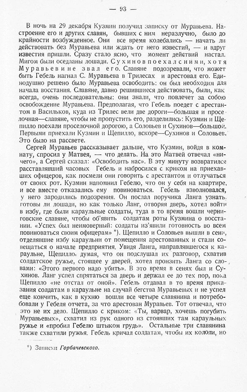 https://img-fotki.yandex.ru/get/921322/199368979.b5/0_2179d3_cf80df9f_XXXL.jpg