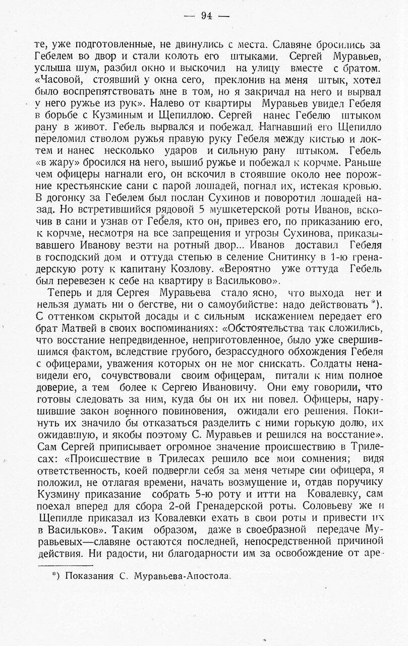https://img-fotki.yandex.ru/get/921322/199368979.b5/0_2179d5_be39c0e0_XXXL.jpg