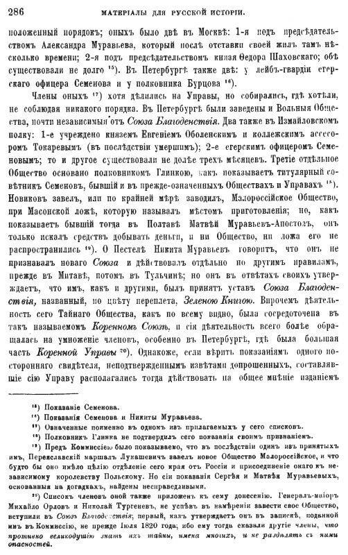 https://img-fotki.yandex.ru/get/921322/199368979.b6/0_217a01_a38e5904_XL.jpg