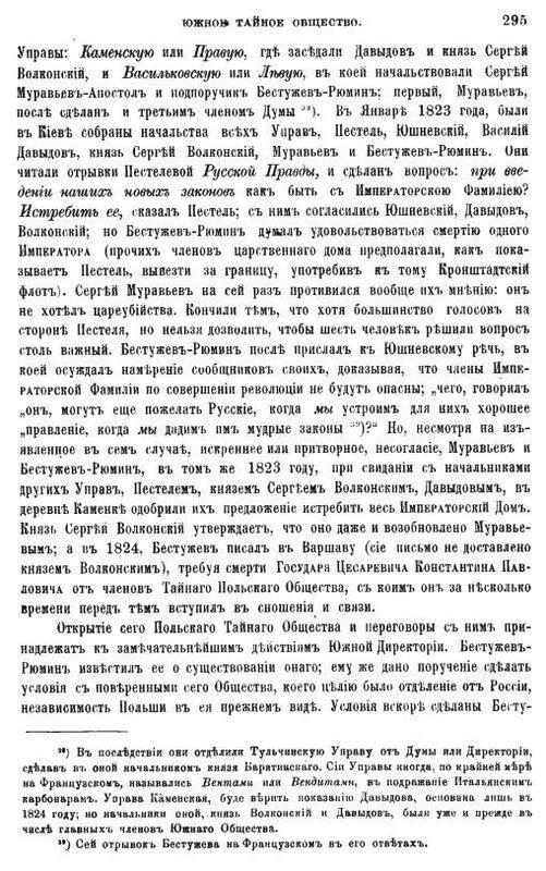 https://img-fotki.yandex.ru/get/921322/199368979.b6/0_217a0a_afc50553_XL.jpg