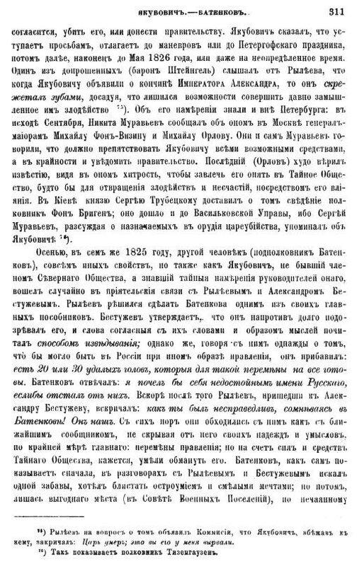 https://img-fotki.yandex.ru/get/921322/199368979.b7/0_217a1a_a2d5ae60_XL.jpg