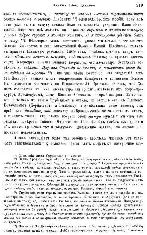 https://img-fotki.yandex.ru/get/921322/199368979.b7/0_217a22_e3fd68e_XL.jpg