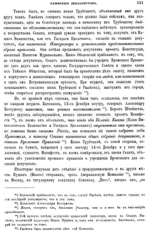 https://img-fotki.yandex.ru/get/921322/199368979.b7/0_217a24_9767108c_XL.jpg