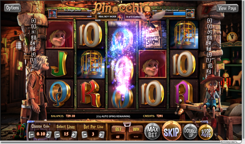 Pinocchio slot fairy respins