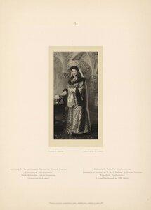 Фрейлина Ея Императорского Высочества Великой Княгини Елисаветы Фёдоровны, Мария Антоновна Торопченинова