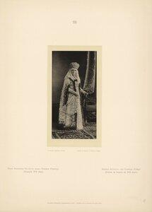 Мария Фёдоровна Беляева, рожд. Графиня Ридигер