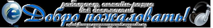 http://img-fotki.yandex.ru/get/921322/319055119.0/0_5826fa_1385592b_orig.png