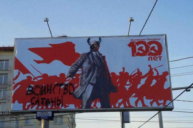 20171026_15-29-Вандалы испортили второй баннер с Лениным в Ленинском районе Новосибирска-pic1