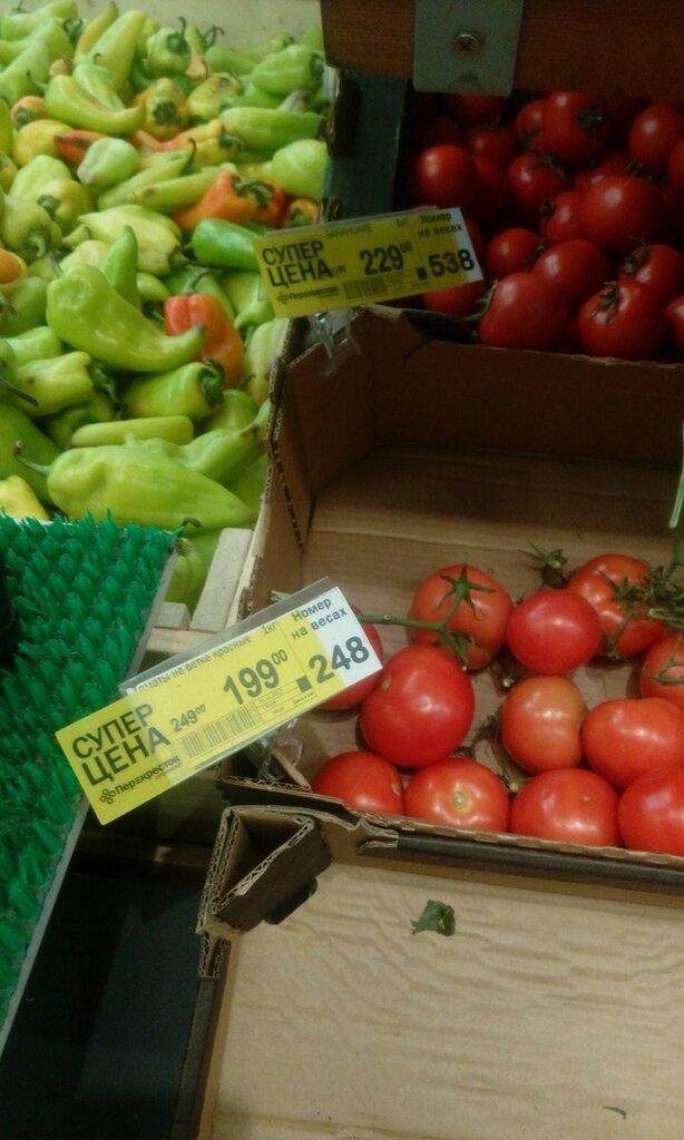 Почему томаты подорожали в два раза