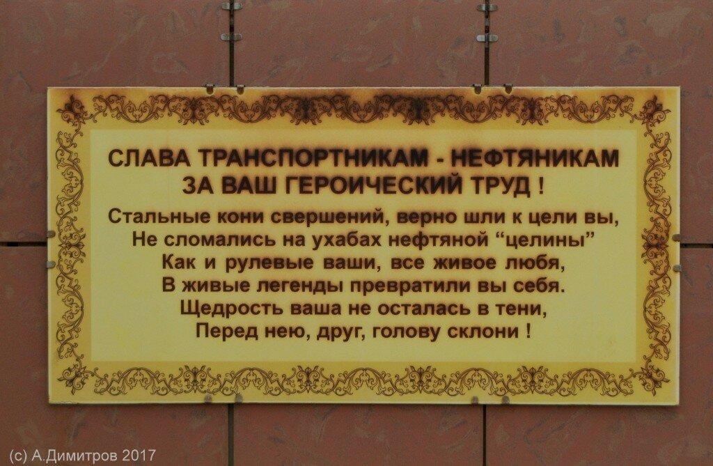 """ООО """"Елховтранссервис"""" Альметьевск республика Татарстан"""