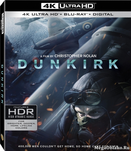 Дюнкерк [IMAX] / Dunkirk (2017/BDRip/HDRip)