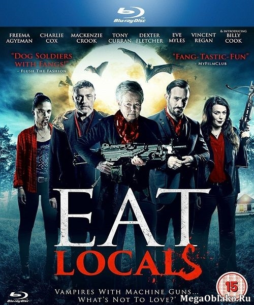 Натуральные упыри / Eat Locals (2017/BDRip/HDRip)