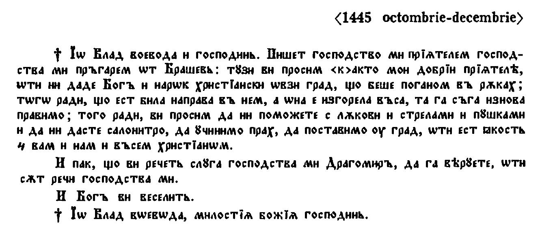 https://img-fotki.yandex.ru/get/921322/4400019.ba/0_dc653_a1a04963_orig.png