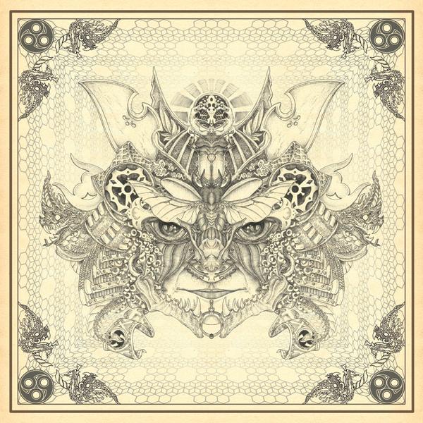 Ancient Guardians - Subliquida Project