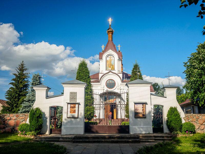 или Крестовоздвиженскую церковь.