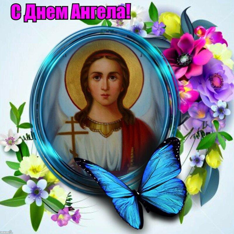 кариеса молочных поздравления с днем ангела иоанну искусств обширная
