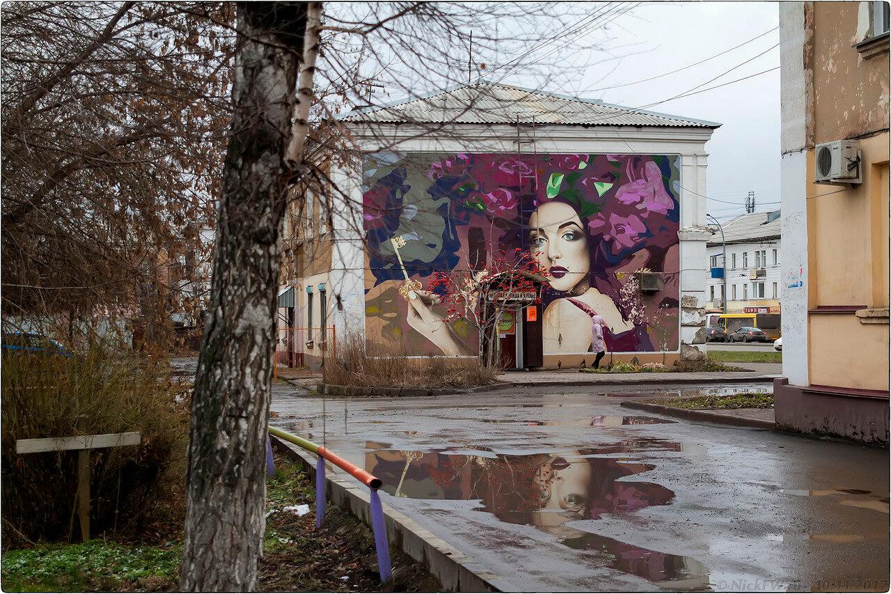 граффити на пр.Ленина 20 вид со двора [© NickFW - 10.11.2017]