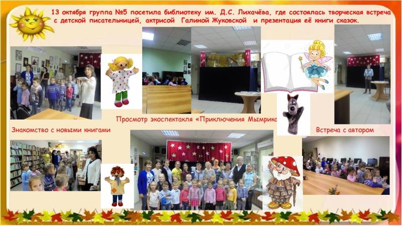 https://img-fotki.yandex.ru/get/921322/84718636.ad/0_2602b6_dbac848f_orig