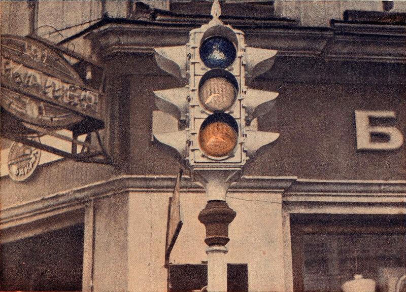 Светофор... просто светофор...