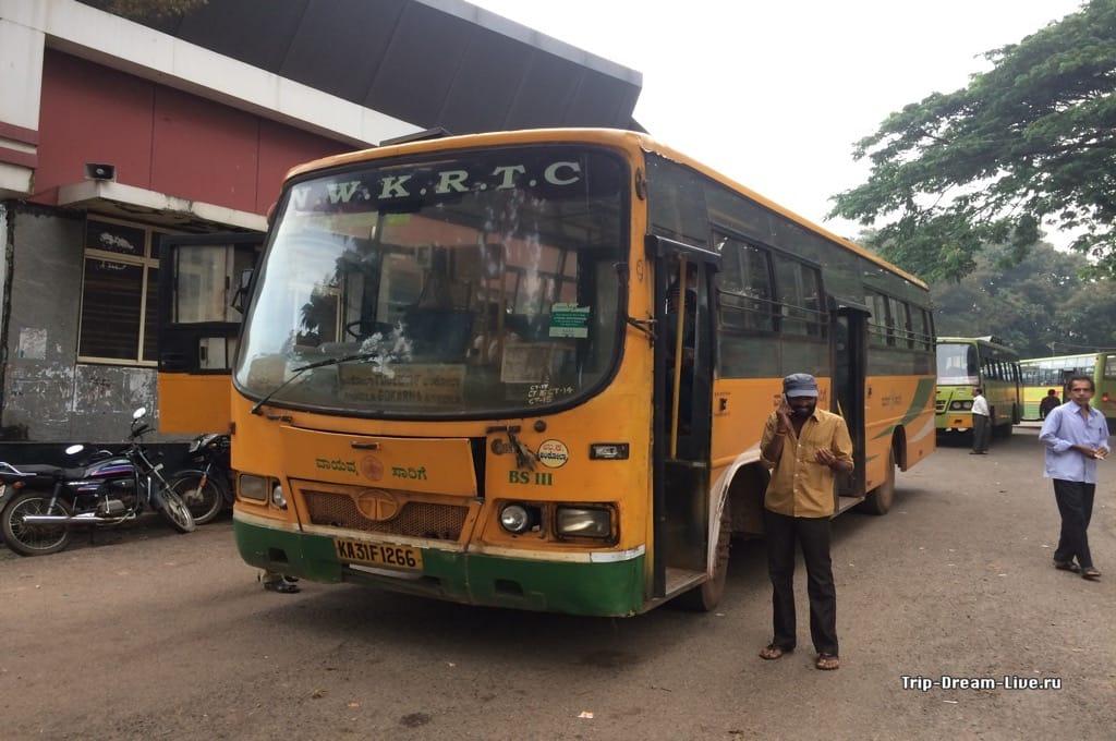 Автобус Анкола—Гокарна