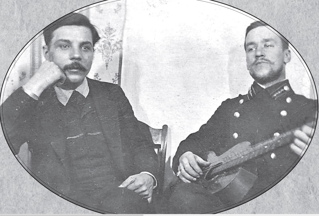 К.Е.Ворошилов и начальник почтового отделения села Ныроб. 1913