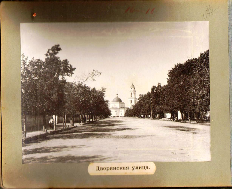07. Дворянская улица