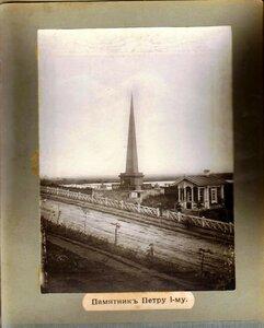 10. Памятник Петру I