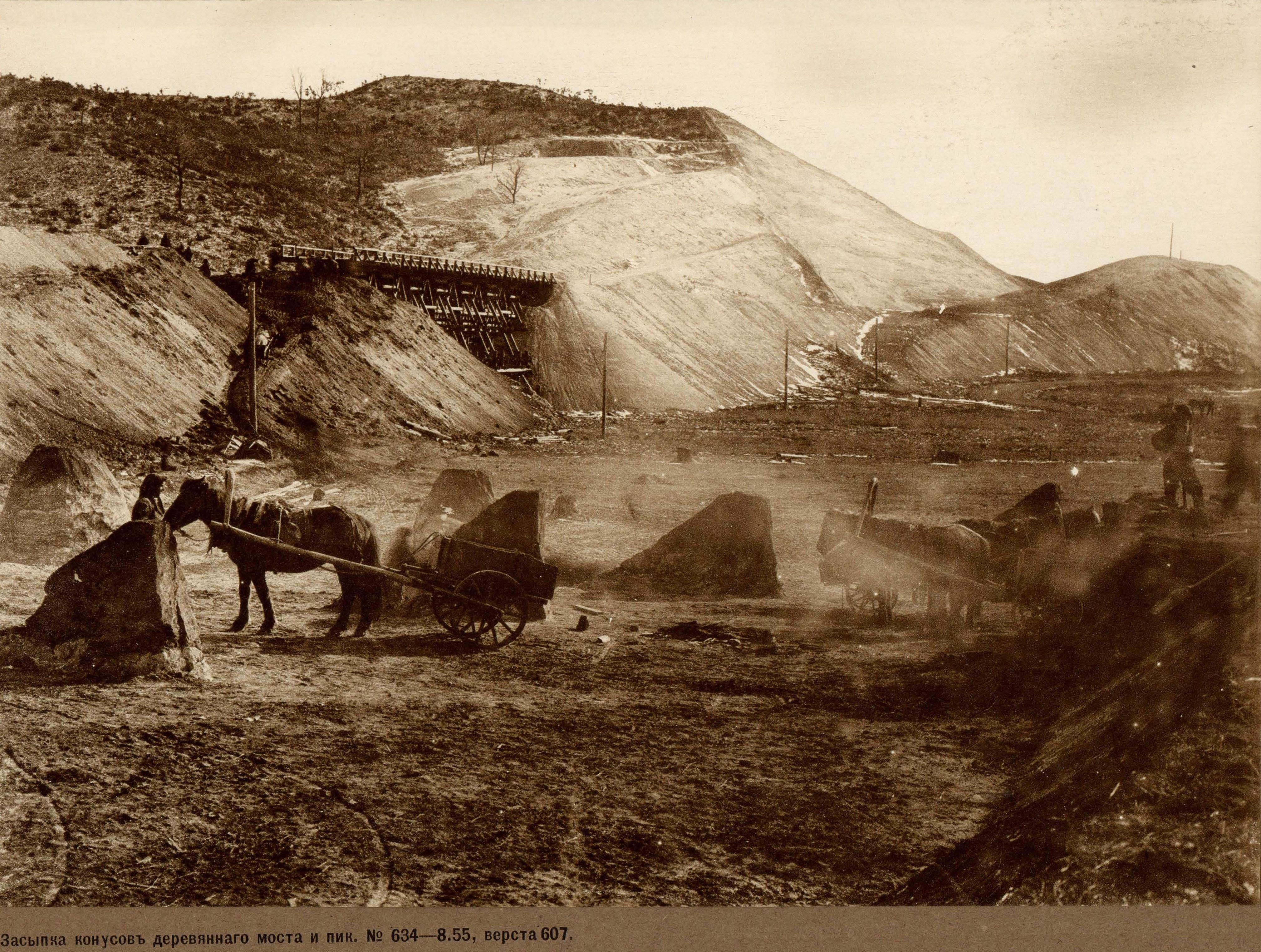 607 верста. Деревянный мост на пик №634-8.55. Засыпка конусов