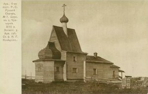 Окрестности Холмогор. Чухчерьма. Церковь Василия Блаженного