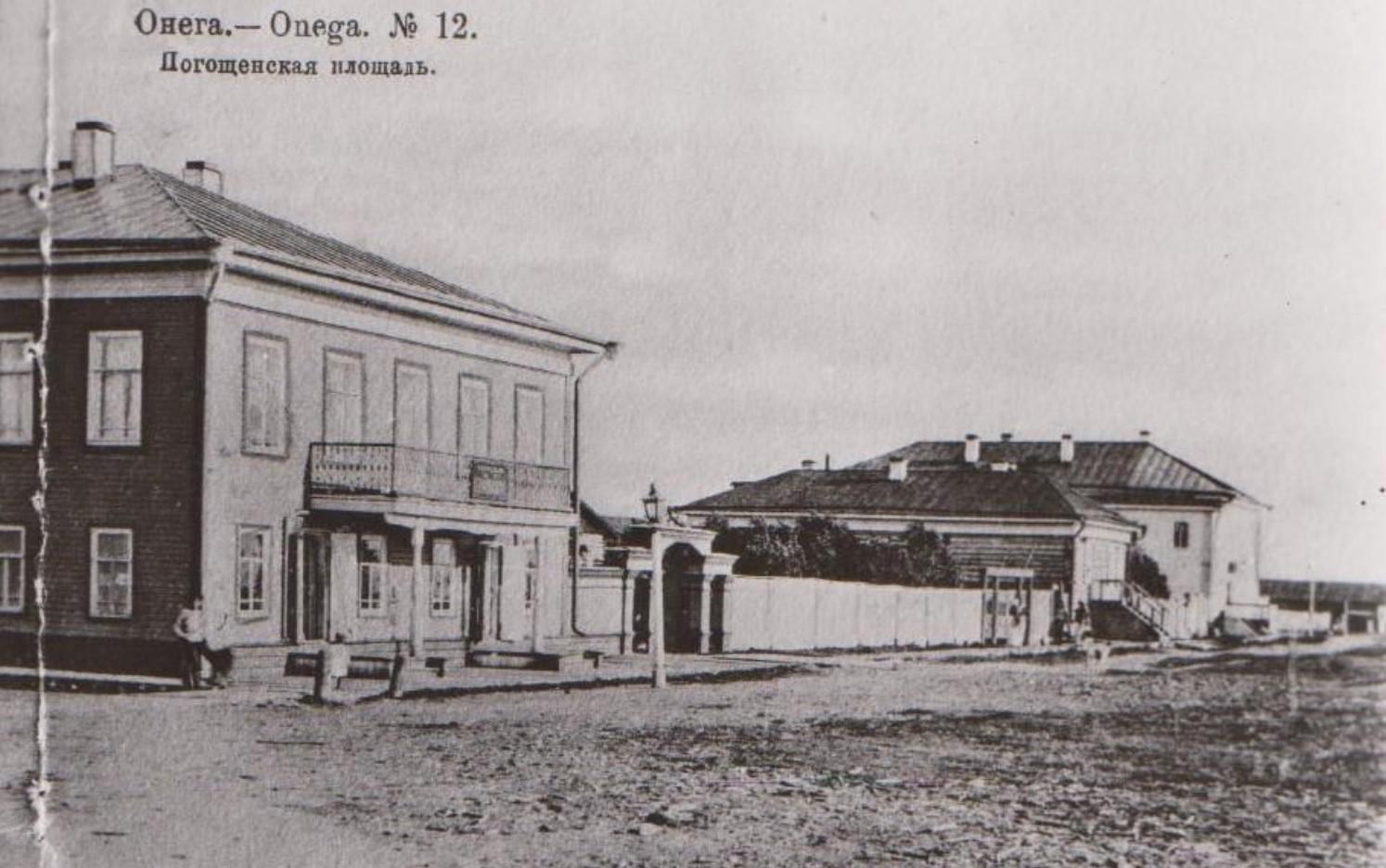Погощенская площадь