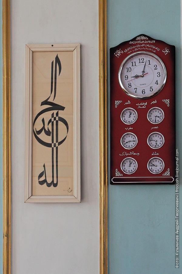 Загадка Азимовской мечети