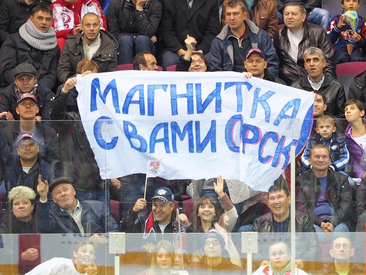 Металлург - Слован 09102015