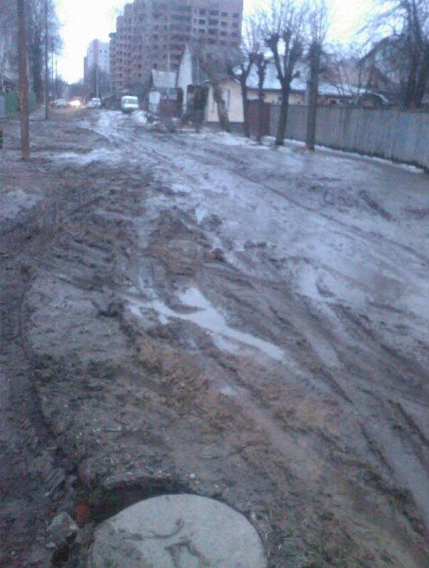 Рязанские дороги