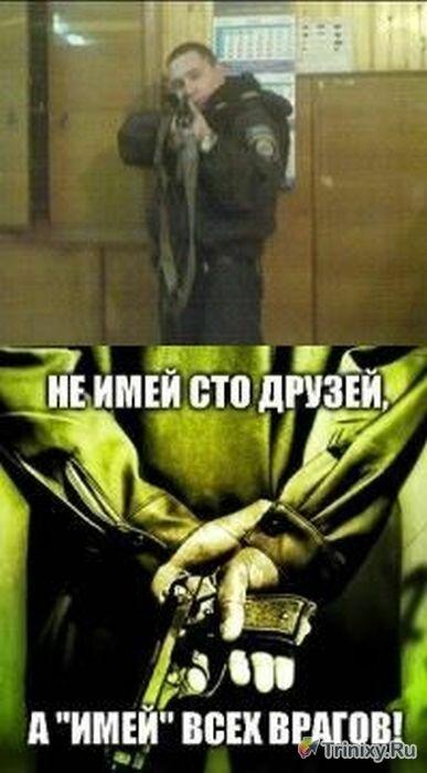 Украинские милиционеры из социальных сетей