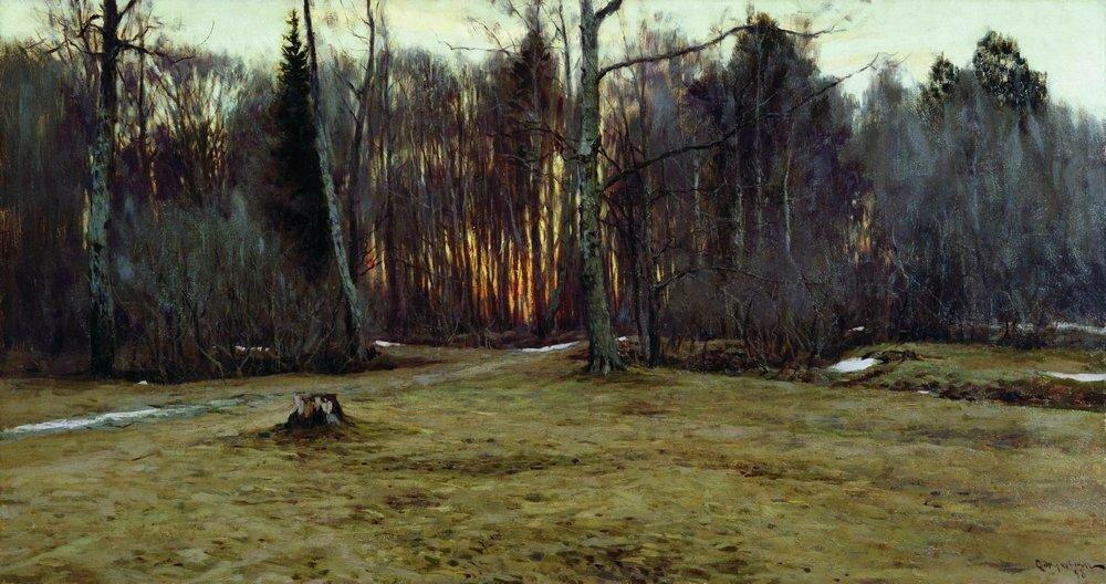 Апрельский вечер ( Весна. Вечер ). 1898.jpg