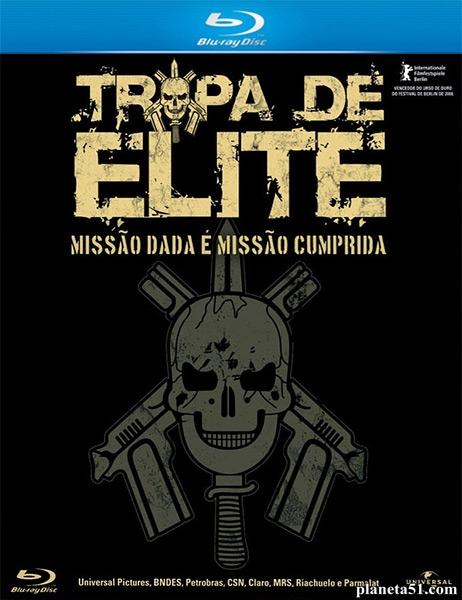 Элитный отряд / Tropa de Elite (2007/HDRip)