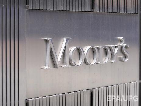 Moody's ожидает роста ВВП Украины на3,5% в 2018 году