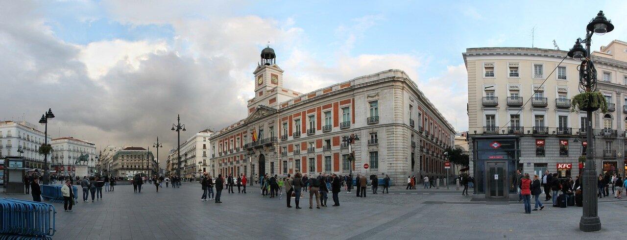 Evening In Madrid. Puerta del Sol square. Panorama