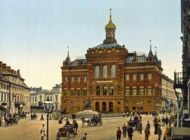 Copernicus Monument, Warsaw, Russia, ca. 1890-1900.jpg