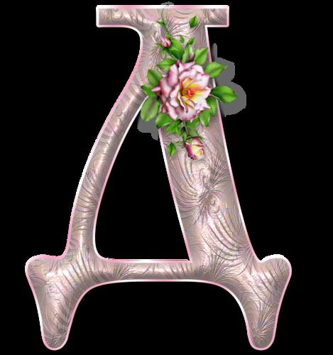 Русский шрифт от Tramplina