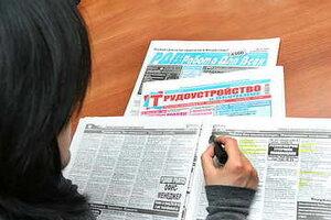 Пенсионерка Владивостока выражает сердечную благодарность сотрудникам центра занятости Приморья