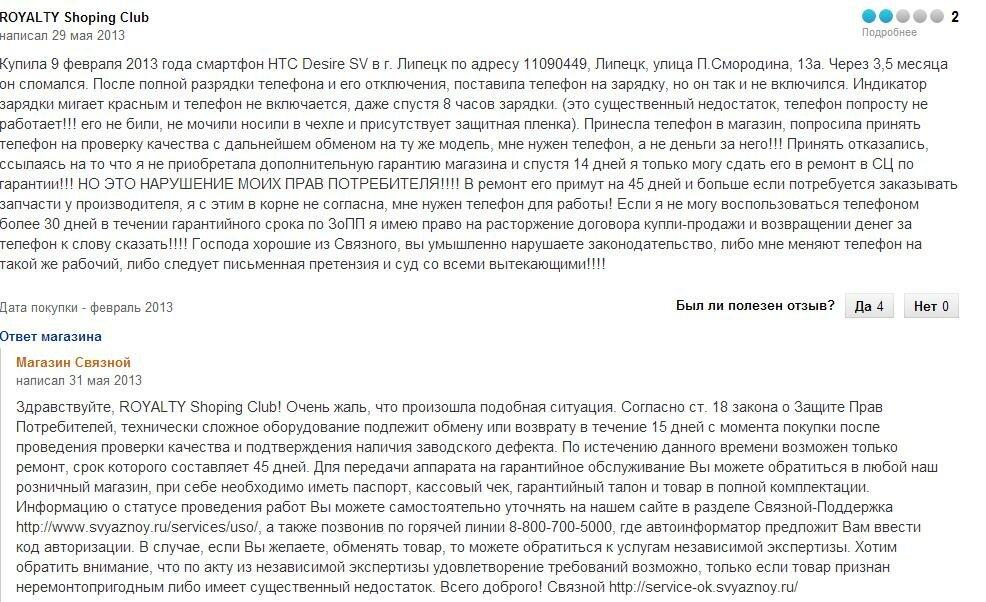 zavodskoy-brak-posle-okonchaniya-sroka-deystviya-garantii